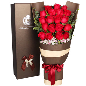 your Highness( 19 red roses)