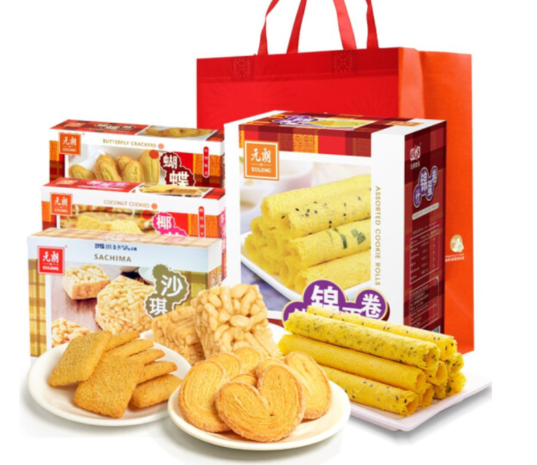 CNY Gift Special products New Year gift package( hamper)