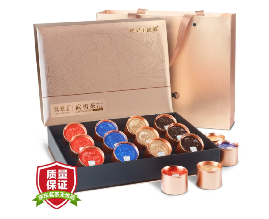 CNY gift Tea gift box Wuyishan  12 cans of tea