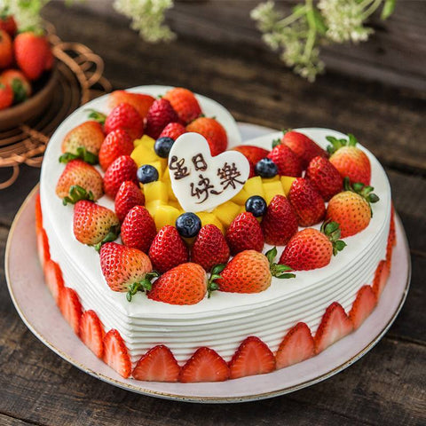 Heart-Shaped Fruit Cake To China