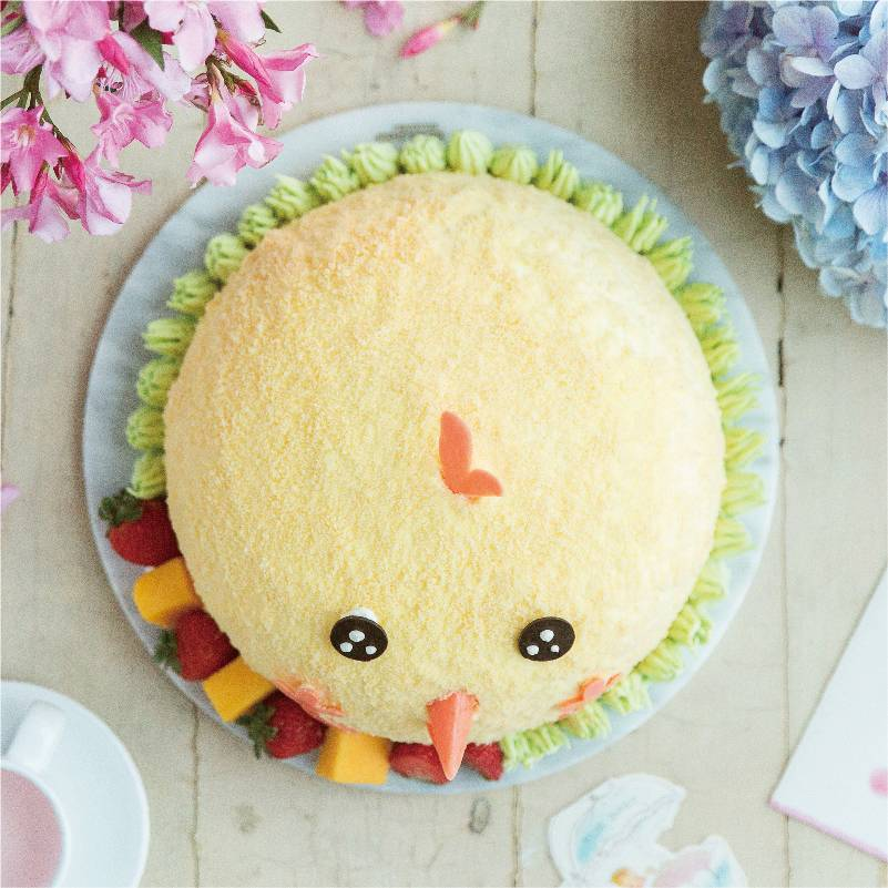 2 Pounds Cute Chicken Cake To China