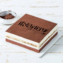 Load image into Gallery viewer, Square Tiramisu Cake to China