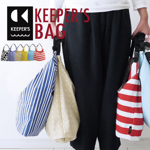 Keeper's shopping bag
