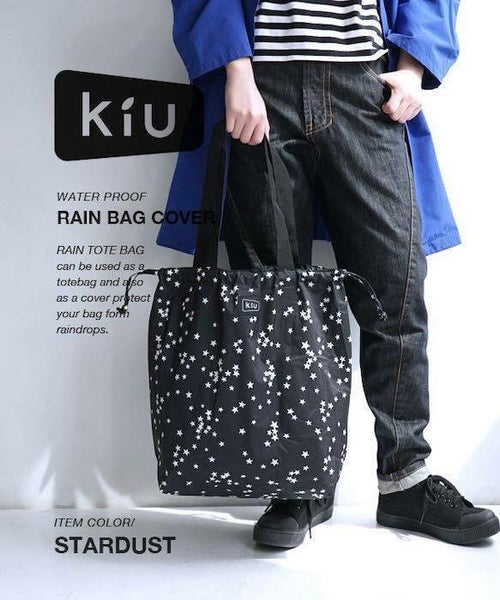 Kiu 2 way rain bag