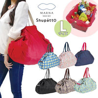 Shupatto Compact Bag L size 易摺環保袋