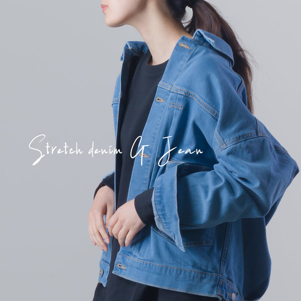 Stretch Demin Jacket(2色)