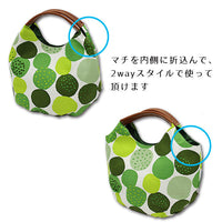 波點Gather Bag (日本製)