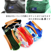 波點Gather Bag [日本製]