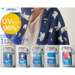 冷感cool UV cut毛巾