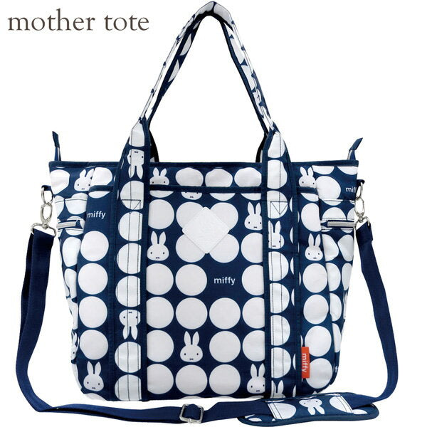 Miffy Mother tote bag