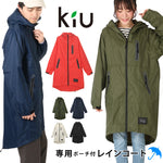 Kiu rain zip up雨褸