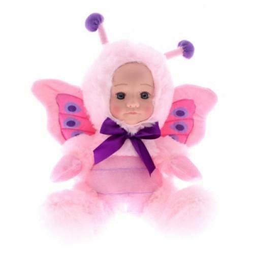 "Plush Fur Baby ""Paloma"" Pink Butterfly Doll Soft Toy Cotton Candy - Better Buy Now"