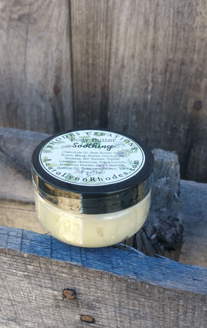 ALL NATURAL Body Butter - Soothing 2 OZ
