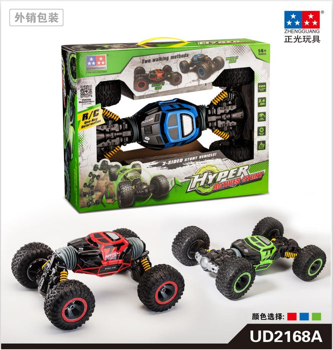 MONSTER OFFROAD Transforming Hyper Car LARGE 1:8 Size - RED 3 month warranty applies Tech Outlet