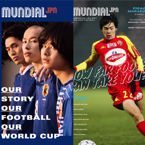 MUNDIAL ISSUE 01&02 SET