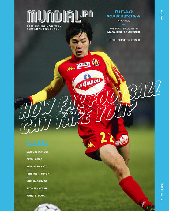 =FOR OVERSEAS= MUNDIAL JPN ISSUE02