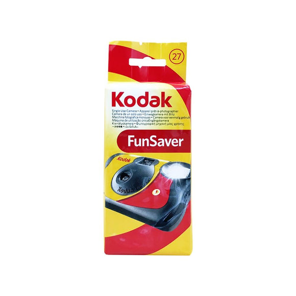 Kodak FunSaver Single Use Camera