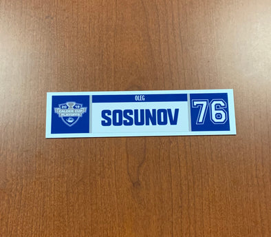 #76 Oleg Sosunov Home Nameplate - 2019 Calder Cup Playoffs