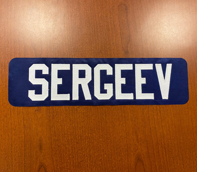 #7 Artem Sergeev Blue Name Bar