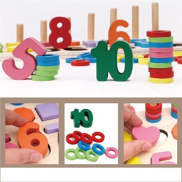 Kids 3 in 1 matching board