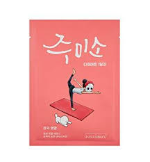 Helloskin's, Jumiso, nourishment mask, in red packaging with white print, illustration of a girl in a yoga pose with a dog doing downward dog yoga pose