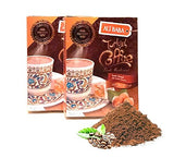 Hazelnut Turkish Ground Coffee Premium Authentic Quality 7 ounce