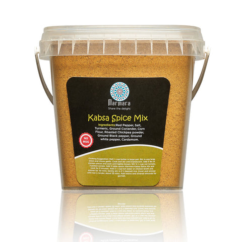 Kabsa Spice Seasoning Mix