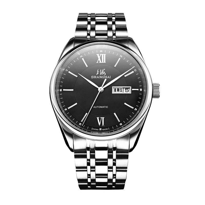 Stainless Steel Silver - Black Dial