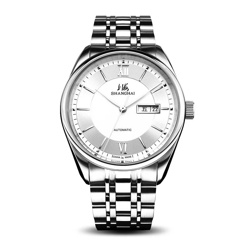 Stainless Steel Silver - White Dial