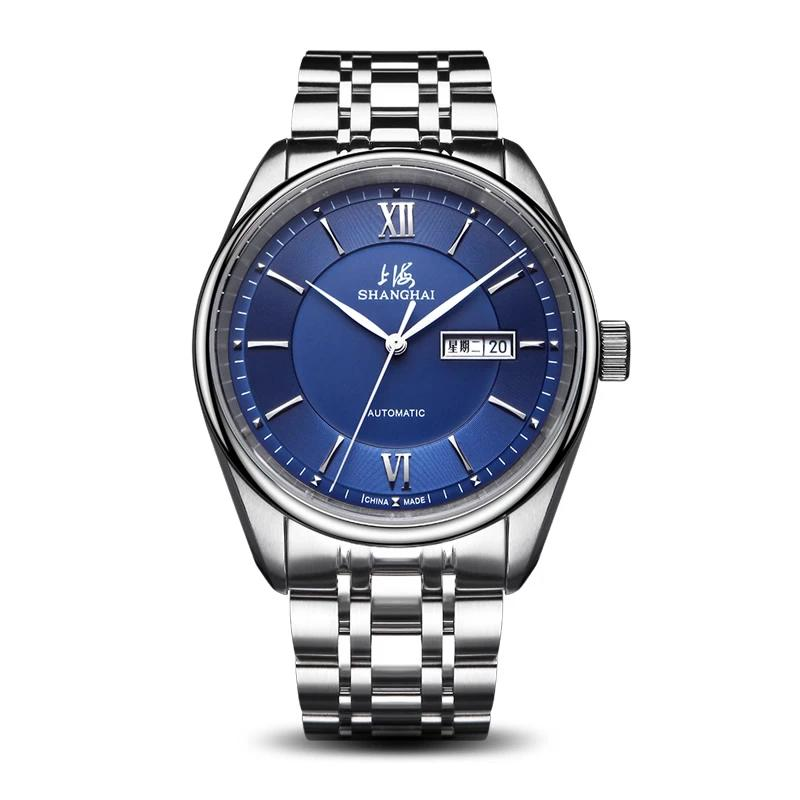 Stainless Steel Silver - Blue Dial