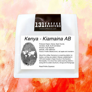 Kenya - Kiamaina AB (Sold Out)