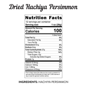 Dried Hachiya Persimmon Multi-Serving Bags