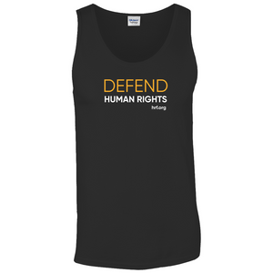 Defend Tank (Yellow)