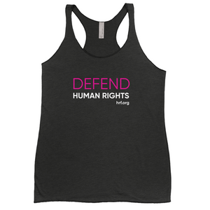 Defend Women's Tank (Pink)