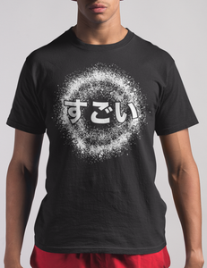 Sugoi Graphic | T-Shirt