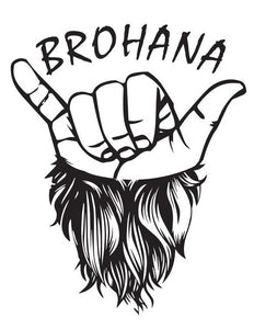 Brohana Products