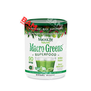 Macro Greens (Kilo) 30 Oz by Macrolife Naturals