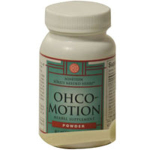 Motion Powder 50 gms by OHCO (Oriental Herb Company) (2588110389333)