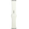 Apple Watch Strap - 2-Stud Silicone - White