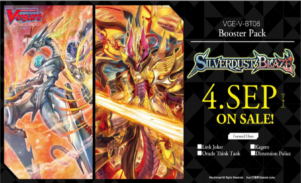 Vanguard Silverdust Blaze Booster Box