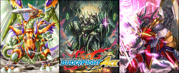 Buddyfight Ace Buddy Lineage booster pack