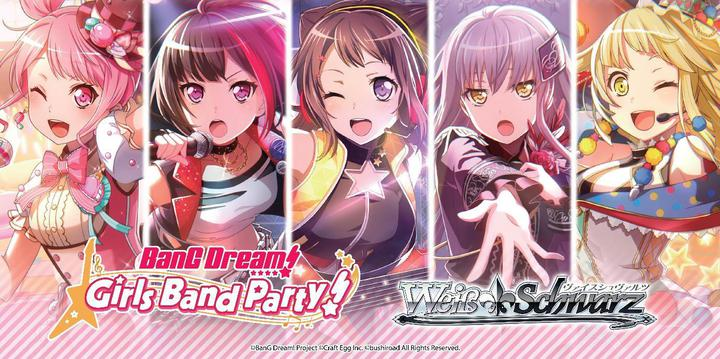 Weiss Schwarz Girls Band Party Booster Pack
