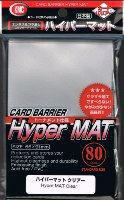 KMC Sleeves Hyper Matte Clear 80-Count