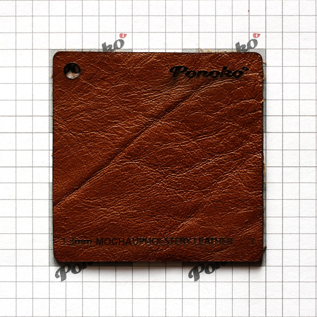 Upholstery Leather - Mocha
