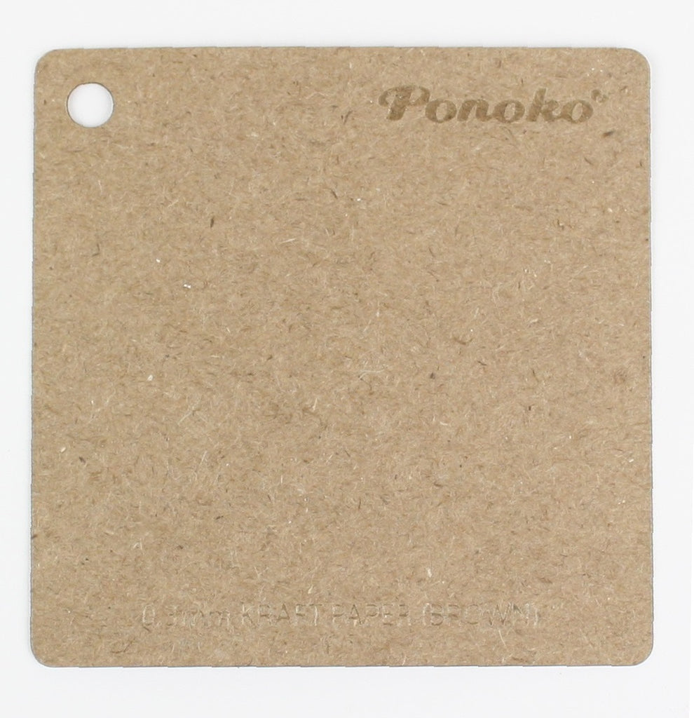 Cardstock - Kraft Paper (Brown)