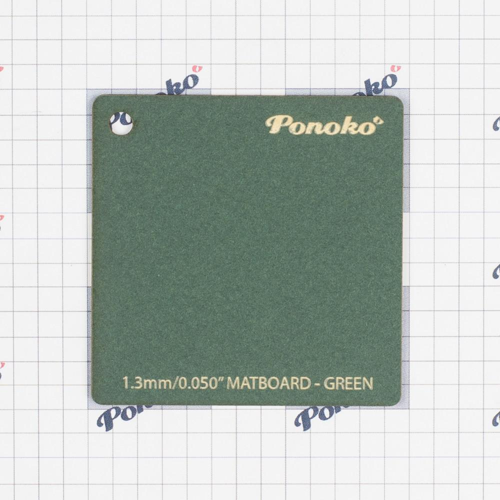 Mat Board - Green