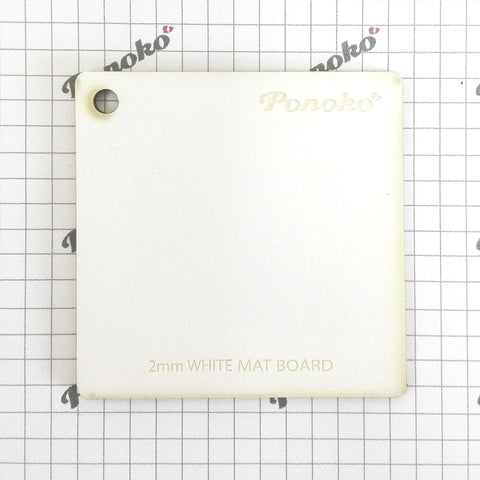 Mat Board - White