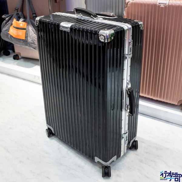 免費送貨 (預訂貨品) Journey 8012 Classic Series luggage 20/27/29inch