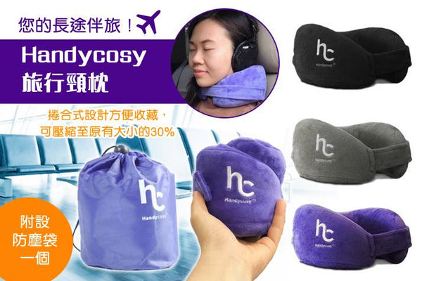 Handycosy Travel Pillow記憶頸枕 - TRAVEL WITH US➜行李部