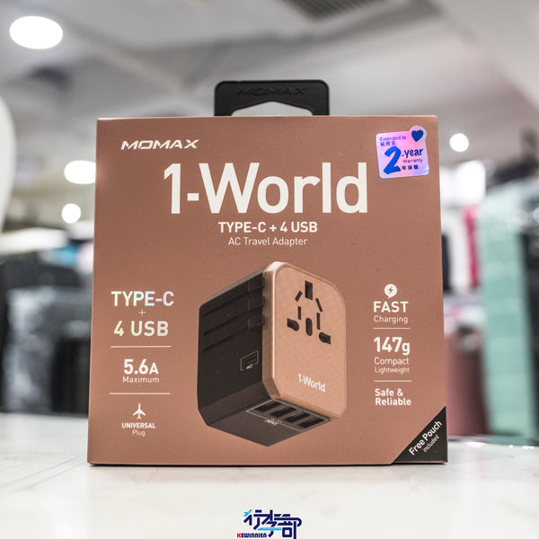 MOMAX  1-World USB AC 旅行插座 (Type-C + 4 USB-A)充電類 - TRAVEL WITH US➜行李部